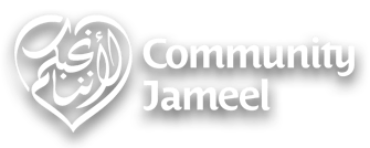 Logo Community Jameel