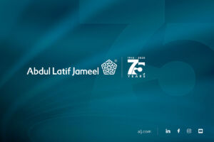 Abdul Latif Jameel Anniversary